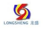 浙江龙盛集团股份有限公司