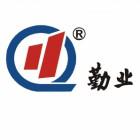 浙江勤业建工集团有限公司